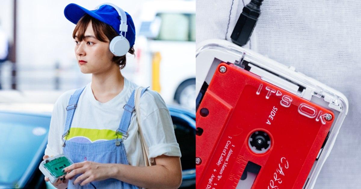 Walkman na kazety sbezdrátovými sluchátky? Nový prodejní hit!